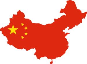 Перевозка опасных грузов из Китая