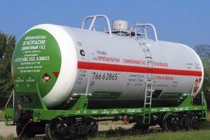 Железнодорожные перевозки сжиженных газов