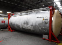 Купить танк-контейнер T11 (BBRU 0001190) на 29 500 литров