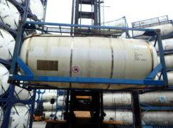 Купить танк-контейнер T11 (BBRU 0001076) — 23 977литров