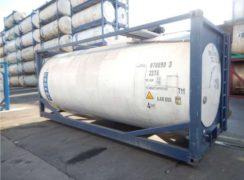 Купить танк-контейнер T11 (CRXU 8700903) на 24 000 литров