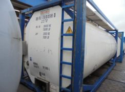 Купить Танк-контейнер T11 (BBRU 0000980) — 24 000 литров